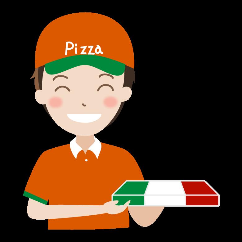ピザのお届けのイラスト