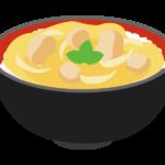 親子丼のイラスト