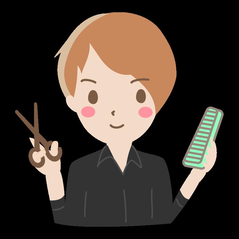 若い男性の美容師さんのイラスト