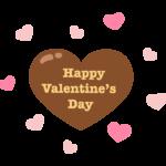 ハート型のかわいいバレンタインチョコのイラスト