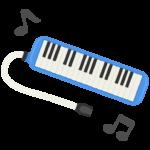 鍵盤ハーモニカと音符のイラスト