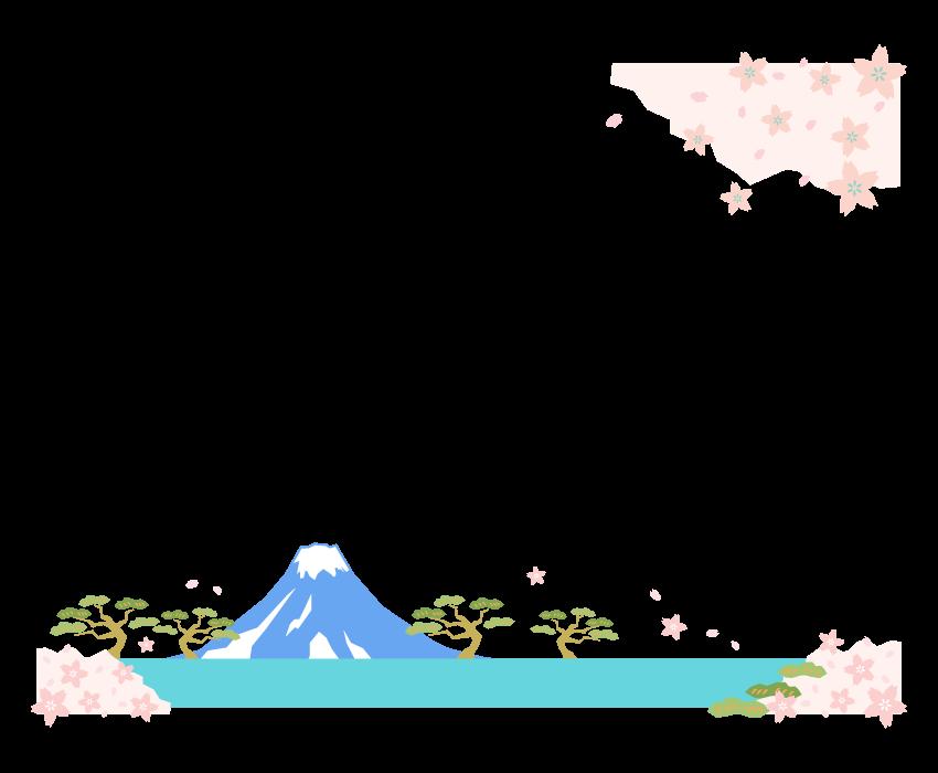 富士山と桜のフレーム・飾り枠のイラスト