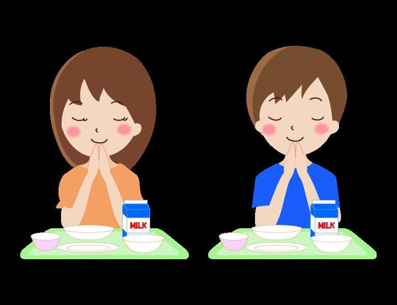 小学校の給食の「ごちそうさま」のイラスト