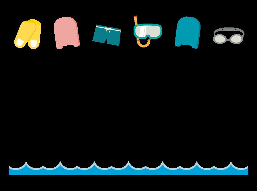 水泳道具のスイミングのフレーム・飾り枠のイラスト