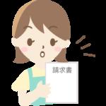 請求書を見て驚く主婦のイラスト