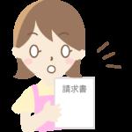 請求書を見て目が点になる主婦のイラスト