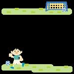 少年サッカーのフレーム・飾り枠のイラスト