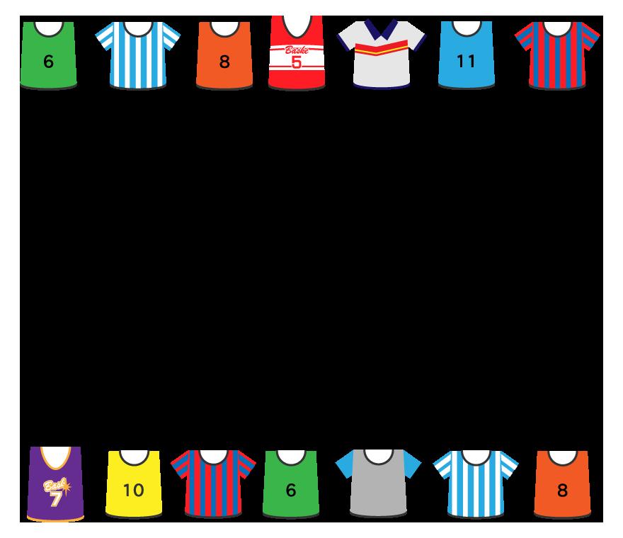 サッカーとバスケットボールのユニフォームのフレーム・飾り枠のイラスト