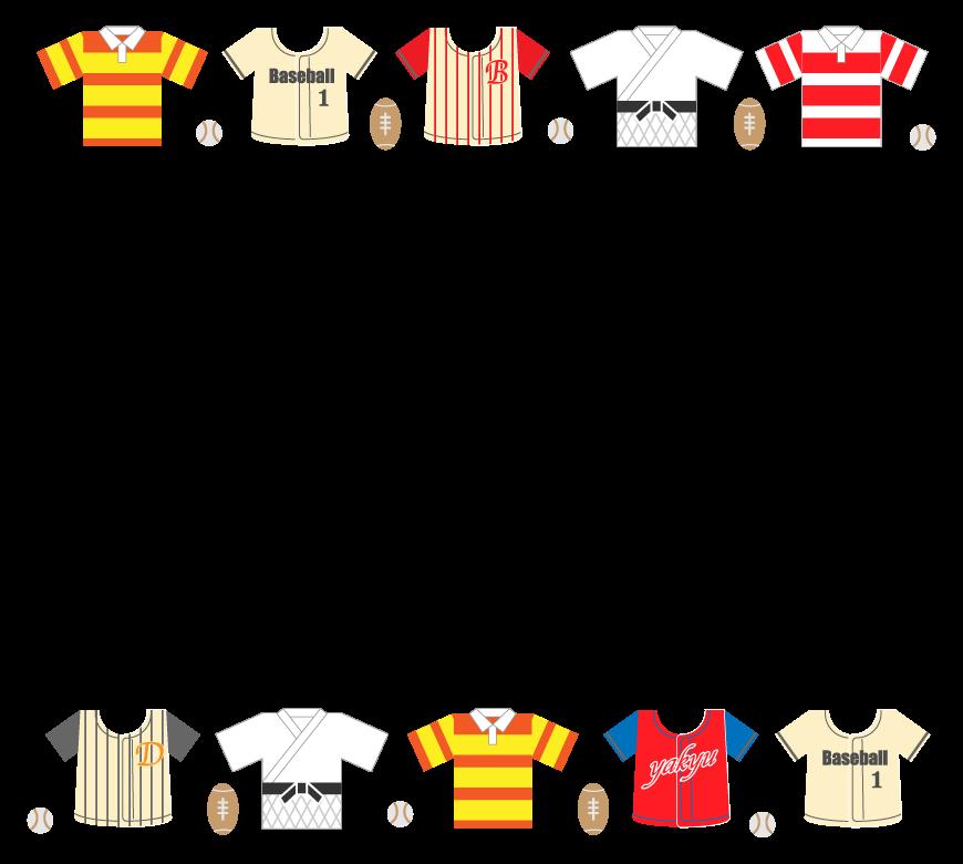 ラグビー・野球・柔道のユニフォームのフレーム・飾り枠のイラスト
