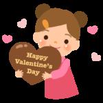 バレンタインチョコと女の子のイラスト
