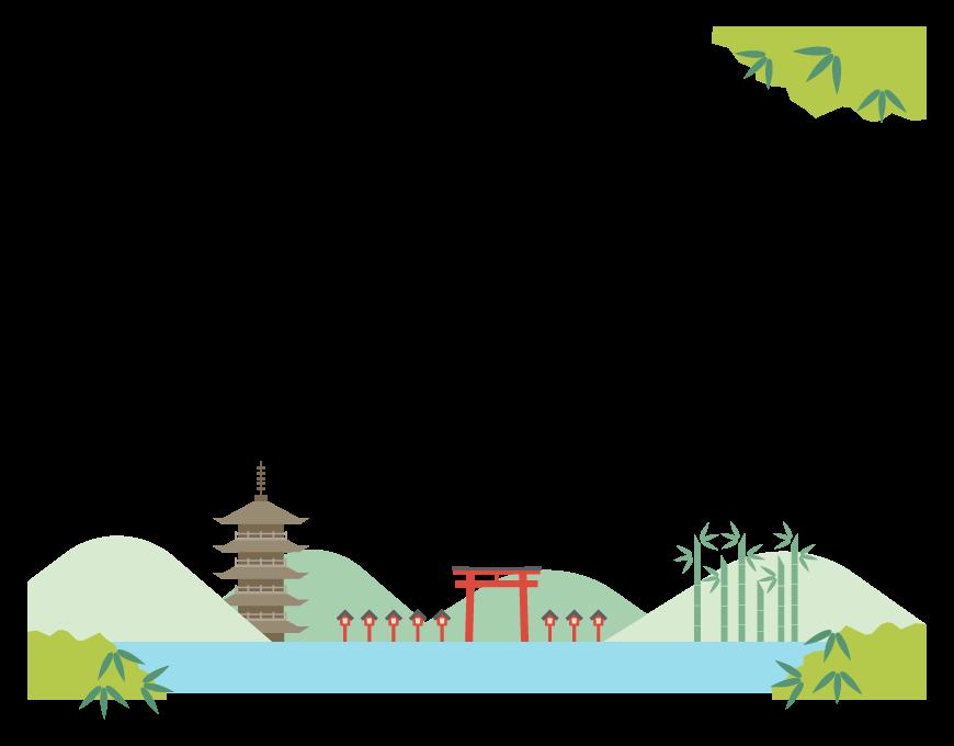 和風の景色のフレーム・飾り枠のイラスト