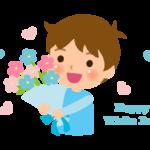 ホワイトデーで花束を贈る男の子のイラスト