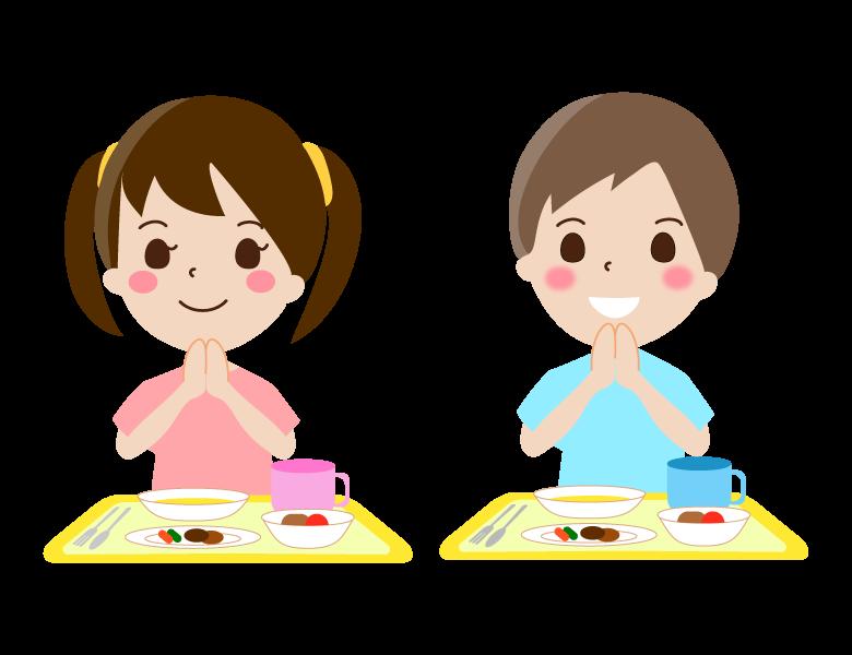 幼稚園の給食の「いただきます」のイラスト