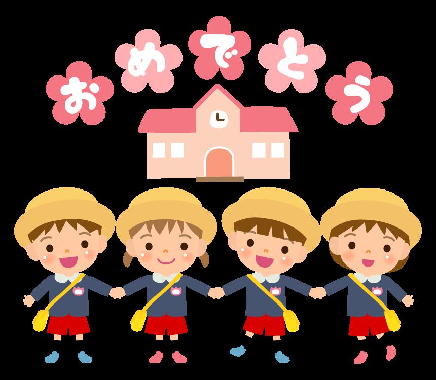 入園する園児たちのイラスト