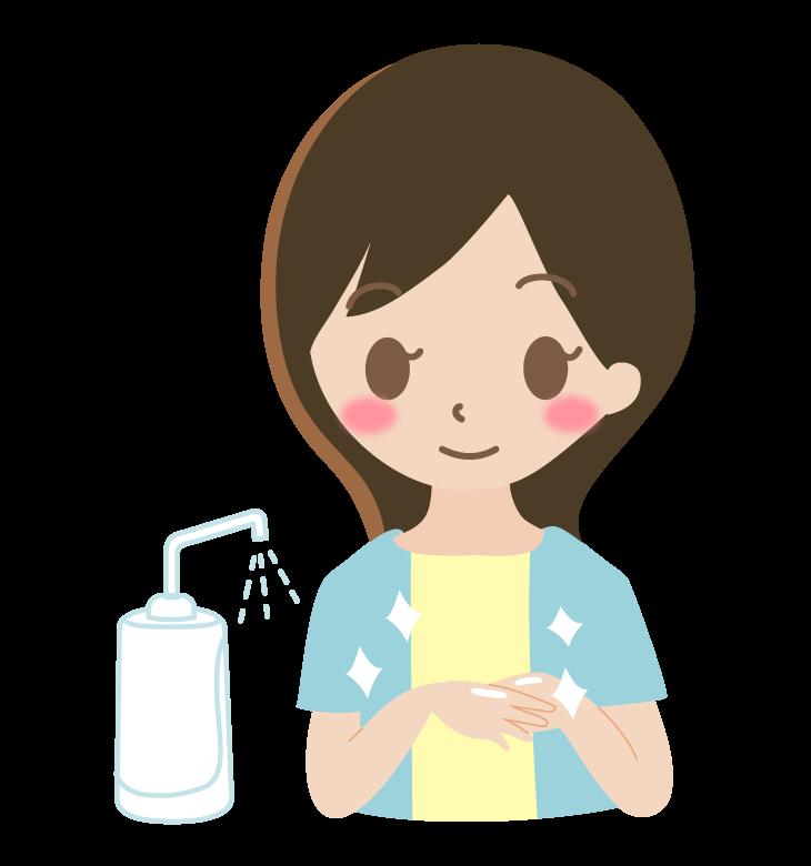 手をアルコール消毒する女性のイラスト