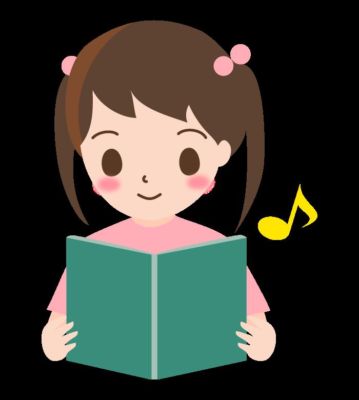 読書をする女の子のイラスト