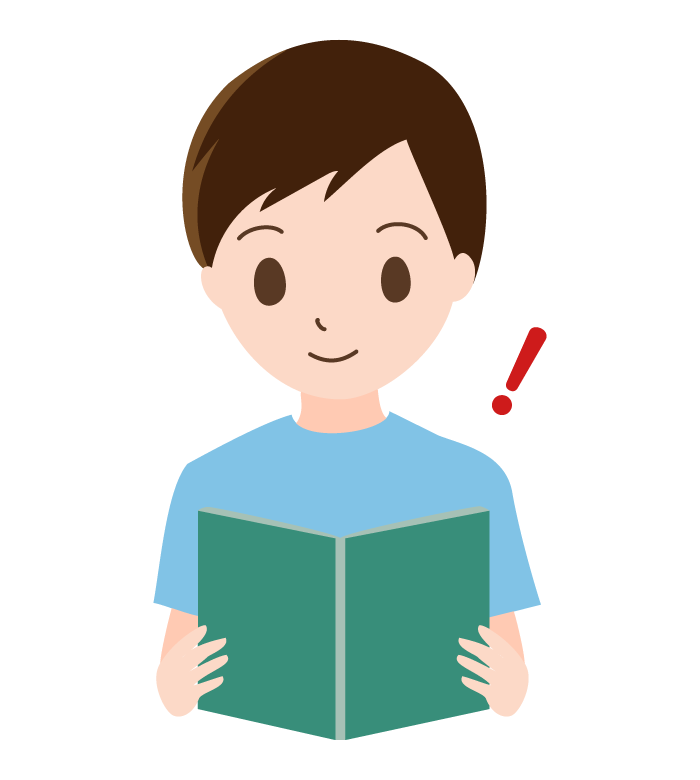 読書をする男性のイラスト