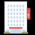 大きなビルの銀行のイラスト