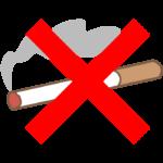 喫煙・たばこの使用禁止のイラスト