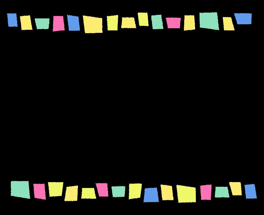 カラフルでポップなデザインの上下フレーム・飾り枠のイラスト