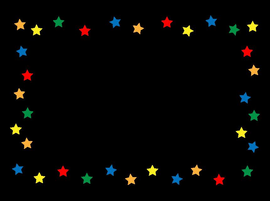 カラフルな星のフレーム・飾り枠のイラスト