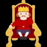 座っている王様のイラスト