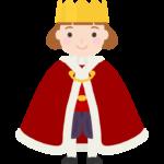 かわいい王様のイラスト