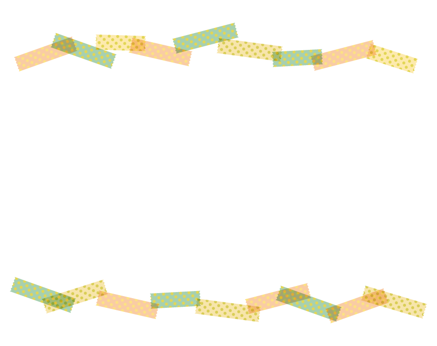 マスキングテープ風の上下フレーム・飾り枠のイラスト