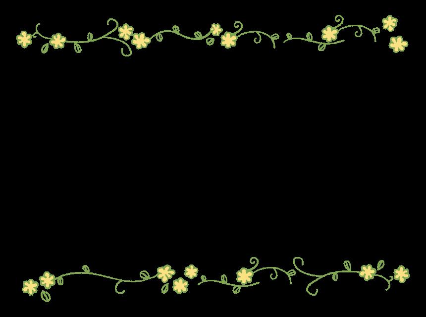 手書き風のかわいい花と蔦の上下フレーム・飾り枠のイラスト