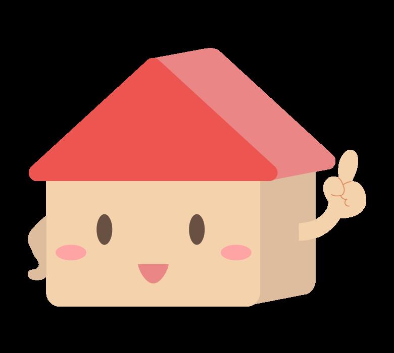 お家のキャラクターのイラスト