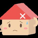 困っているお家のキャラクターのイラスト