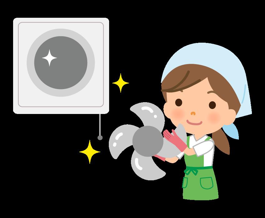 換気扇の掃除をする家事代行サービス・主婦のイラスト