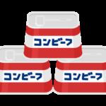 コンビーフの缶詰のイラスト