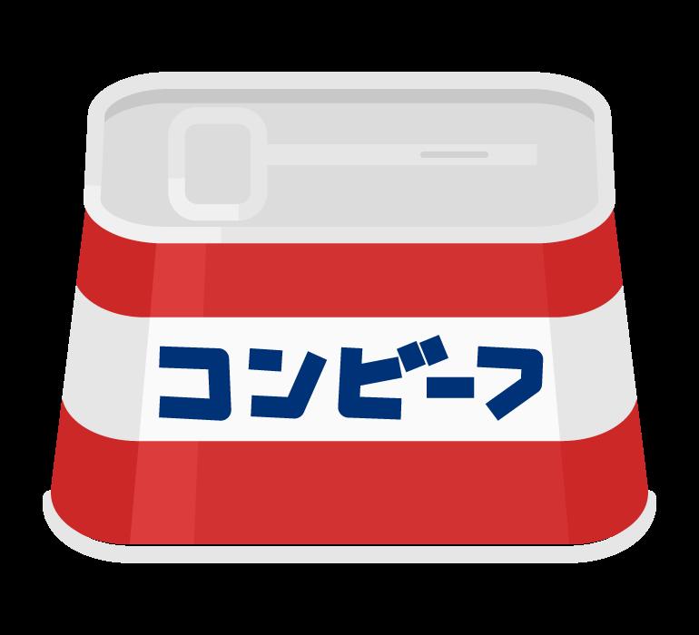 コンビーフの缶詰(1個)のイラスト