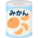 みかんの缶詰のイラスト