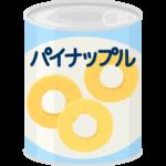 パイナップルの缶詰のイラスト