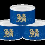鯖の缶詰のイラスト