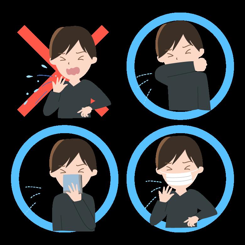 咳やくしゃみをする際のエチケットやマナーのイラスト