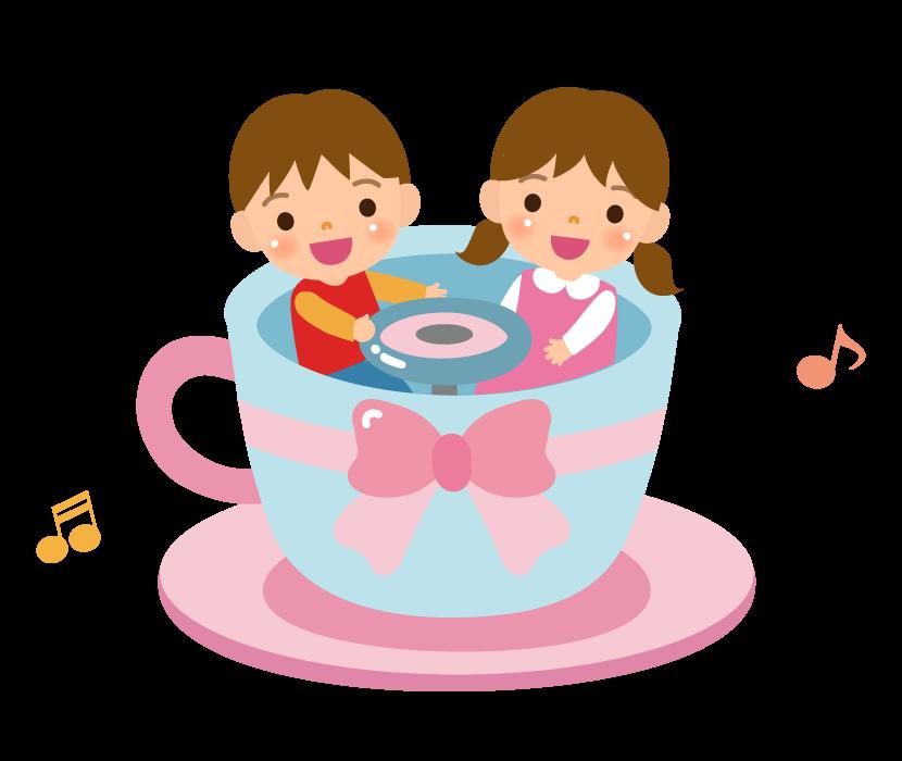 遊園地のコーヒーカップとこどものイラスト