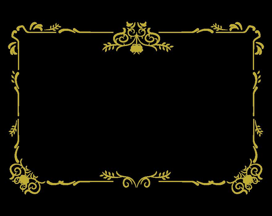 エレガントに装飾されたフレーム・飾り枠のイラスト