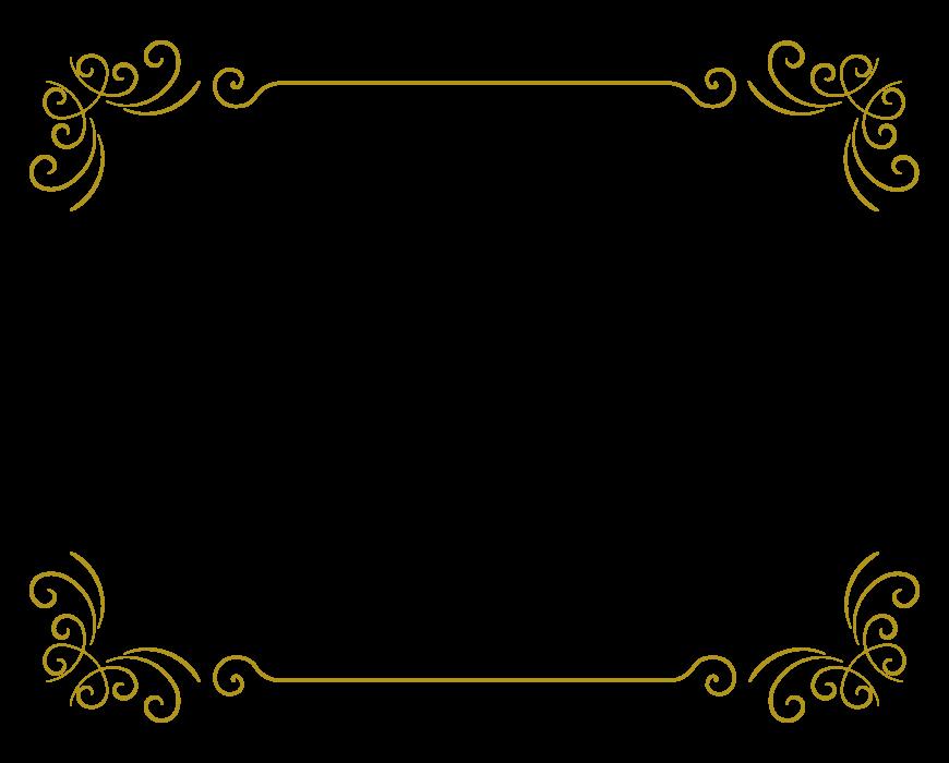 エレガントな装飾の上下フレーム・飾り枠のイラスト