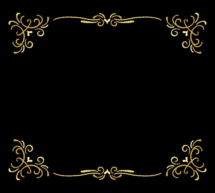 手書き風のエレガントに装飾された上下フレーム・飾り枠のイラスト