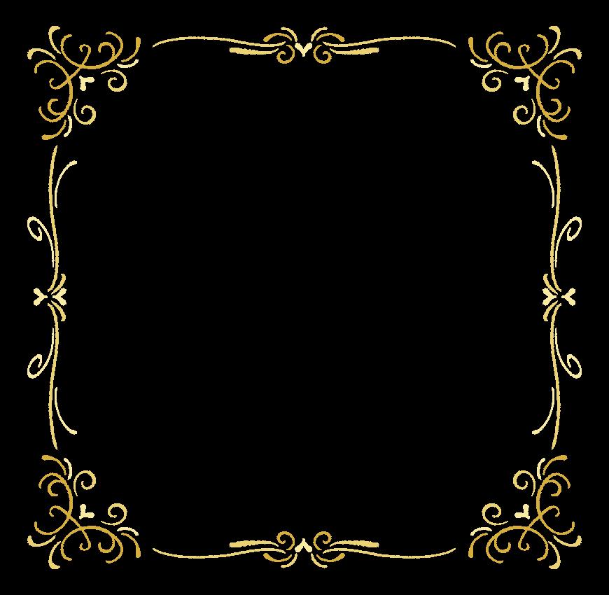 手書き風のエレガントに装飾されたフレーム・飾り枠のイラスト