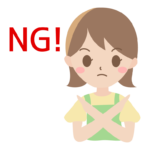 NGのポーズをする女性のイラスト