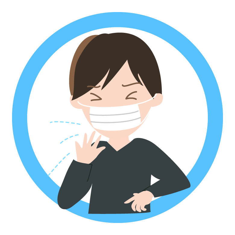 咳やくしゃみの際はマスクを着用しましょう