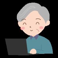 PC操作をする高齢者(おじいちゃん)のイラスト