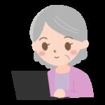 PC操作をする高齢者(おばあちゃん)のイラスト