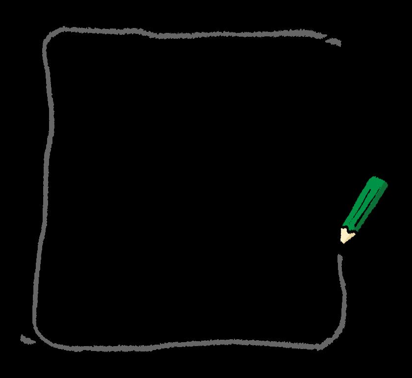 手書き風の鉛筆のフレーム・飾り枠のイラスト