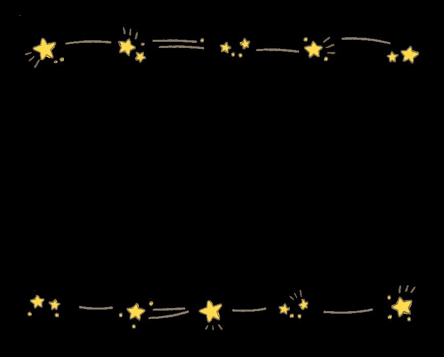 手書き風の星の上下フレーム・飾り枠のイラスト