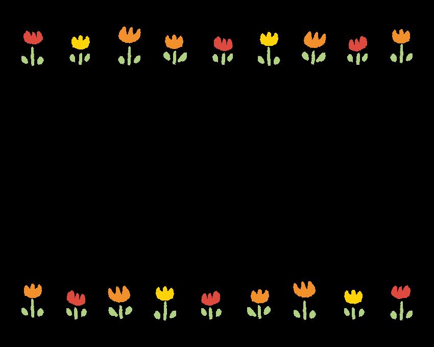 手書き風のチューリップの上下フレーム・飾り枠のイラスト